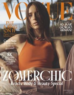 Vogue Netherlands June 2015. Click on the image to see more.