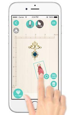アプリのイメージです。画面のように、好きなパーツ同士を接続して、思い通りのカタチを作っていきます。