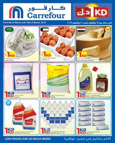 Carrefour 1KD Offer - KUWAIT (9th March 2016 to 16th March 2016) - UAE SHOPPING INFO !!!!