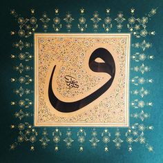 #tezhip #dilarayarci #calligraphy #osmanözçay #artwork #mywork ✨✨