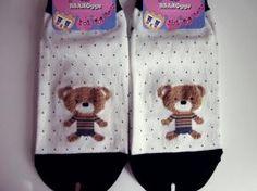 NWT Bear Socks
