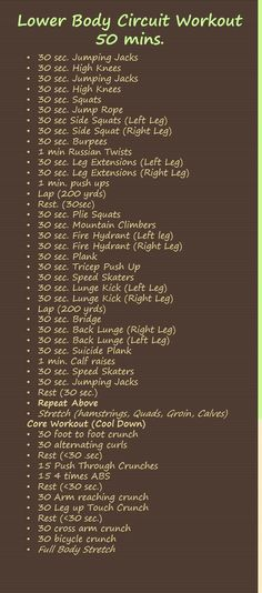At Home No Equipment Lower Body Circuit Workout (50 mins)