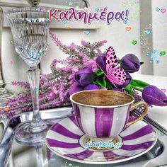 Good Morning Coffee, Coffee Break, Gd Morning, Cocoa Tea, Breakfast Tea, Tea Art, Turkish Coffee, Tea Service, All Things Purple