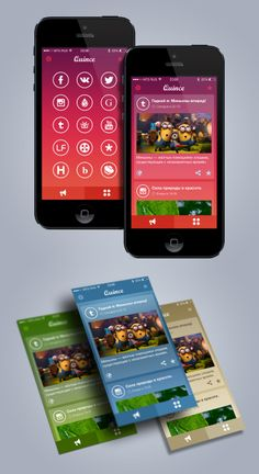 Quince app for iPhone. iOS 7 Design