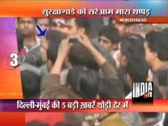 TV BREAKING NEWS 5 Khabarein UP-Punjab Ki (20/2/2013) - http://tvnews.me/5-khabarein-up-punjab-ki-2022013/