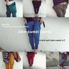 【楽天市場】『こんなにオシャレなスウェットってあり?!』1月28日10時&20時~の2回発売!ぷっくりなポケットシルエットがとっても可愛い♪スウェットパンツ##:antiqua