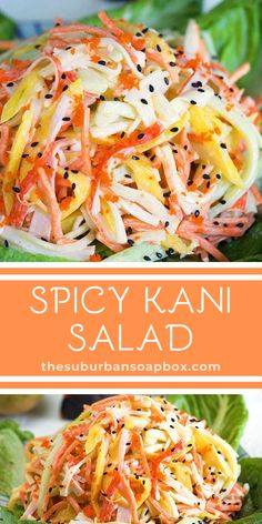 Sea Food Salad Recipes, Seafood Recipes, Cooking Recipes, Healthy Recipes, Dinner Salad Recipes, Imitation Crab Recipes, Imitation Crab Salad, Spicy Kani Salad Recipe, Crab Salad Recipe Sushi