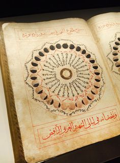 A photograph image showing the ancient hand wr ,Astronomy - Antique arabian book. A photograph image showing the ancient hand wr , Space And Astronomy, Medieval Art, Science Art, Illuminated Manuscript, Book Making, Antique Books, Bookbinding, Islamic Art, Sacred Geometry