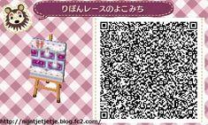 ☆ribbon and lace Purple path ☆ TILE#1