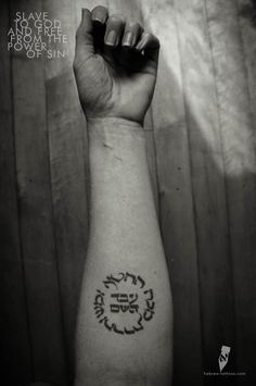 Slave to God and free from the power of sin be hebrew-tattoos.com