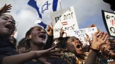 Israel's health ministry is to investigate why contraceptive injections were widely given to Ethiopian immigrant women.