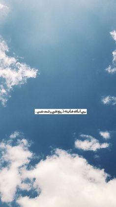Cases Of Whatsapp حالات واتس اب 2019 رمزيات جميلة Love Smile Quotes Quran Quotes Love Cover Photo Quotes
