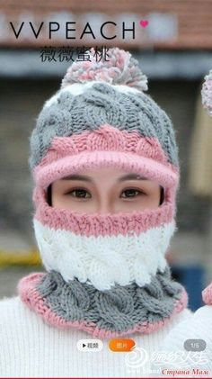 Knitting patterns Cat Hooded C  