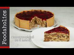 Γιαουρτογλυκό πανεύκολο σε 5 λεπτά με 4 υλικά | Foodaholics - YouTube Greek Recipes, Nutella, Tiramisu, Pie, Cooking Recipes, Ethnic Recipes, Desserts, Food, Youtube
