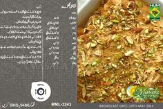 Chef #ShireenAnwar #recipe on #masalatv in #masalaMornings cooking Show