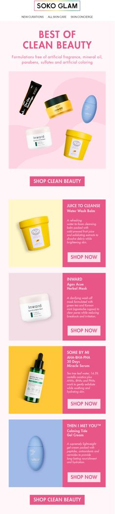 Email Template Design, Email Design, Email Campaign, Clean Beauty, The Balm, Pride, Fragrance, Templates, Inspiration