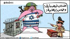 كاريكاتير موقع الرسام عماد حجاج (الإلكتروني)  يوم الثلاثاء 3 مارس 2015  ComicArabia.com  #كاريكاتير