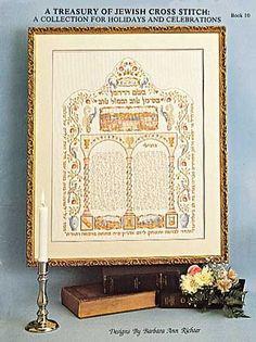 A Treasury of Jewish Cross Stitch (GL-1) Needlecraft Books    Price: $12.95