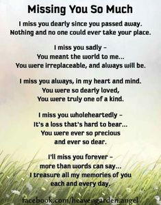 Missing You Quotes : Memorial poems – I see you when the sun sets – Heavens Garden Missing My Husband, I Miss My Mom, Missing You Quotes For Him, Missing You So Much, Bob Marley, Grief Poems, Mom Poems, Funeral Poems, Sympathy Quotes