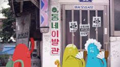 """DATE : 2014. 07 RUN TIME : 40""""  CHANNEL : MBC MAKING : After Effect, Photoshop, premiere  This is kind of travel TV program in Korea.  It's kind of TV pilot in MBC."""