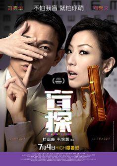 Blind Detective - Mang tan (2013)