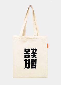 ㅎ market-hiut