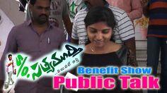 Son Of Satyamurthy Benefit Show Public Talk