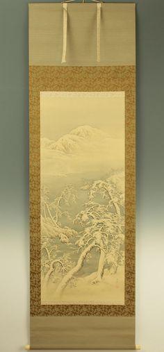 Winter scrolls…sure keep me warm… Vintage World Maps, Japanese, Warm, Winter, Artist, Winter Time, Japanese Language, Artists, Winter Fashion