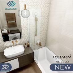 NEW Коллекция «ANELLO» Польская фабрика: Ceramika Paradyz размер: 30 x 60 см Плитка из коллекции ANELLO имитирует натуральные материалы, такие как мрамор и песок, создавая теплый и уютный интерьер. Туалетный Столик, Ванная
