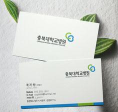 Name Cards, Business Cards, Names, Branding, Logos, Design, Lipsense Business Cards, Brand Management, Logo