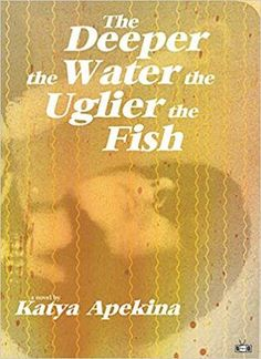 Intense, mesmerizing novel about two sisters and the dysfunctional family they live in. #bookreview