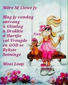 Good Morning Prayer, Morning Prayers, Good Morning Good Night, Good Morning Wishes, Good Morning Quotes, Greetings For The Day, Evening Greetings, Christmas Wishes Quotes, Lekker Dag