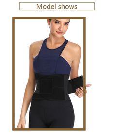 f350fb8d25 Women Shaper Girdles for Belly Reducing Shapewear Firm Control Abdomen  Waist Trainer Slimming Belt