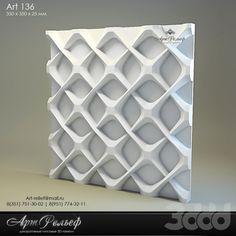 Geometry Pattern, 3d Pattern, Pattern Design, 3d Wall Tiles, Interactive Walls, Concrete Bricks, 3d Wall Panels, Textured Walls, Textures Patterns