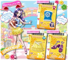 Pretty Cure, Chara, Trading Cards, Heaven, Princess Zelda, Anime, Dress, Sky, Dresses