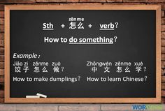 Chinese grammar points - Can you make a sentence using this pattern? Basic Chinese, How To Speak Chinese, Chinese English, Learn Chinese, Chinese Sentences, Chinese Phrases, Chinese Words, Mandarin Lessons, Learn Mandarin