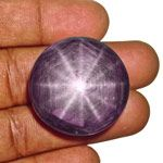 246.61-Carat Extremely Rare GRS-Certified 12-Ray Star Sapphire