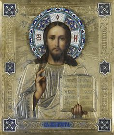 A RUSSIAN ICON OF CHRIST PANTOCRATOR. Moscow, 1892