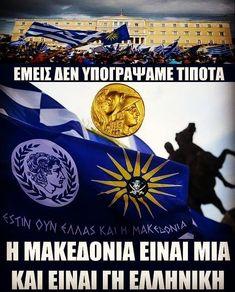 "greek rose 🇬🇷🌹 on Instagram: ""ΜΑΚΕΔΟΝΊΑ ΞΑΚΟΥΣΤΉ ΤΟΥ ΑΛΕΞΆΝΔΡΟΥ Η ΧΏΡΑ! ΉΣΟΥΝ ΚΑΙ ΘΑ 'ΣΑΙ ΕΛΛΗΝΙΚΉ ΕΛΛΉΝΩΝ ΤΟ ΚΑΜΆΡΙ! 🇬🇷🇬🇷🇬🇷🇬🇷🇬🇷🇬🇷🇬🇷🇬🇷🇬🇷 #ελλάδα #έλληνες #μακεδονία…"" Macedonia, Flags, Kai, Greece, Memories, Country, Movie Posters, Instagram, Greece Country"