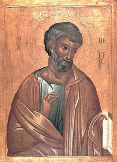 The Holy Glorious and All-Praised Leader of the Apostles, Peter Byzantine Art, Byzantine Icons, Ancient Greek City, Tree Icon, Russian Icons, Jesus Lives, Orthodox Icons, Sacred Art, Illuminated Manuscript