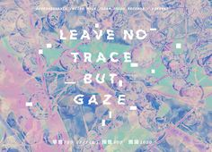 查看我的 @Behance 项目: \u201c3th Taiwan shoegaze festival Poster design\u201d https://www.behance.net/gallery/34179643/3th-Taiwan-shoegaze-festival-Poster-design