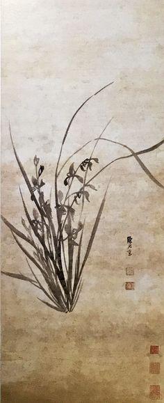 Chinese, Painting, Art, Flowers, Art Background, Painting Art, Kunst, Paintings, Performing Arts