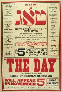 new york yiddish daily