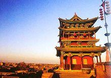 Ciudad Antigua de #Pingyao #China -  Ejemplo de las ciudades de la étnia Han que datan del período de las dinastías #Ming y #Qing | Patrimonio Cultural Mundial