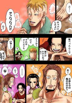 滝波タイキ (@taiki821) さんの漫画 | 148作目 | ツイコミ(仮) One Piece Manga, One Piece Comic, One Peace, Nalu, Anime Comics, First Love, Geek Stuff, Funny, Artist