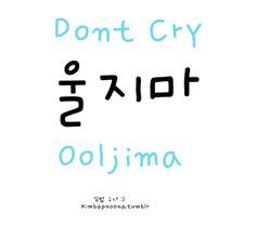 Don't cry in Korean. I can't help it but I reading them in Korean accent as I have watched so much of k dramas and movies Korean Words Learning, Korean Language Learning, Learn A New Language, Korean Phrases, Korean Quotes, Korean Text, Learn Korean Alphabet, Korean Expressions, Learn Hangul