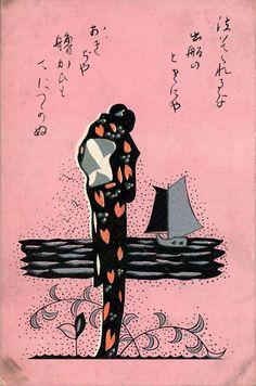 小林かいち kobayashi kaichi