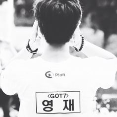 come and get it, got7! ( youngjae )