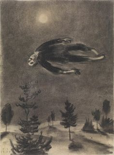 'Ghost over the trees' ('Gespenst über den Bäumen') (1931) by Franz Sedlacek (1891–1945)