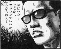 Tumblr: makisuke:    画像面白い煽り画像貼っていくwwwwwwwww : 2chニュー速クオリティ